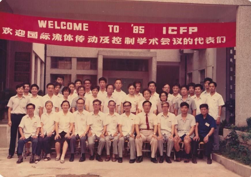 icfp1985 - 1